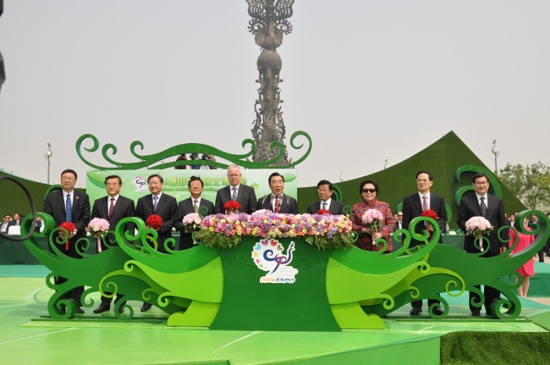 Opening Tangshan Expo